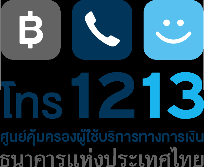 1213_logo_new.png