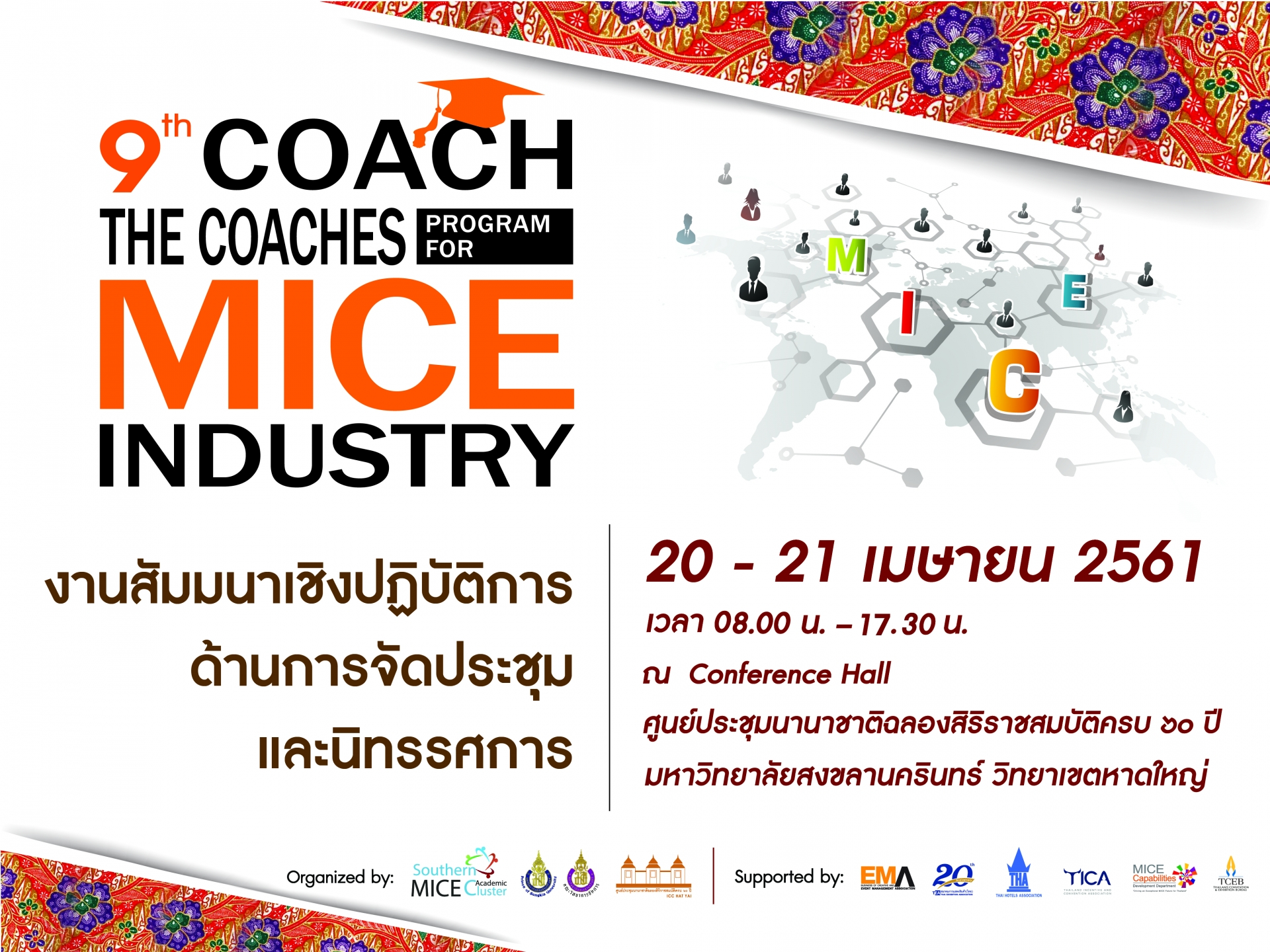 Coach The Coaches 01.jpg